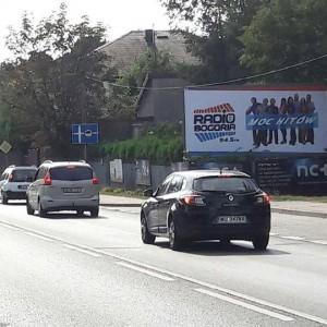 billboard milanowek